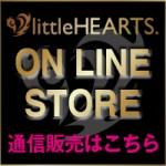 lh_shop_bnr